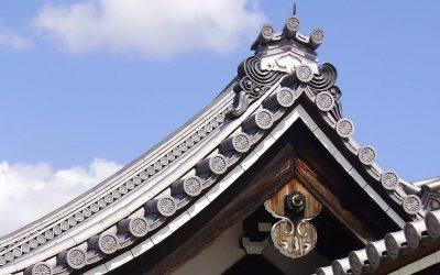 Kioto-La esencia de Japón