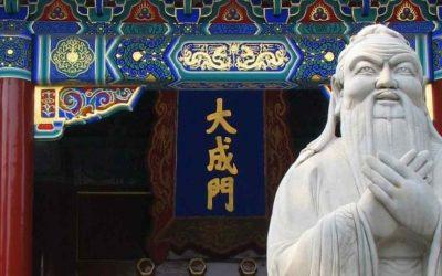 El Templo de Confucio en Beijing
