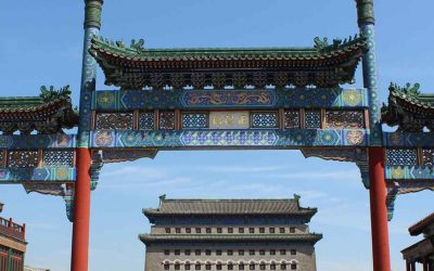 La Vía Imperial de Beijing