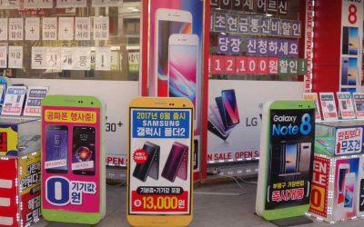 Compras en Corea, praductos típicos y demás