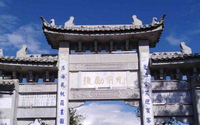 Historia de Yunnan: entender la región