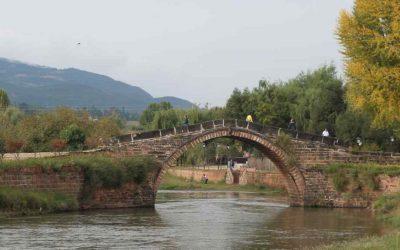 Visión de Yunnan a fines del siglo XIX