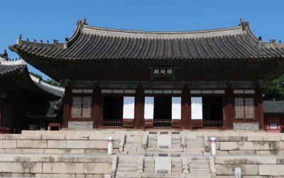 Changgyeonggung o el Palacio del Este en Seul