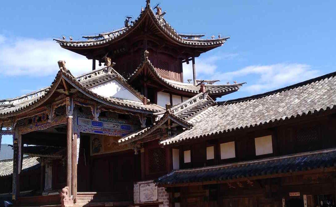 Esencia de Yunnan – Circuito 2021