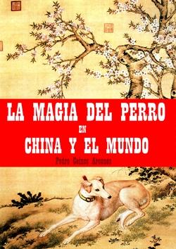 perro china