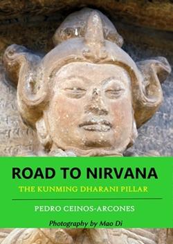 Kunming dharani