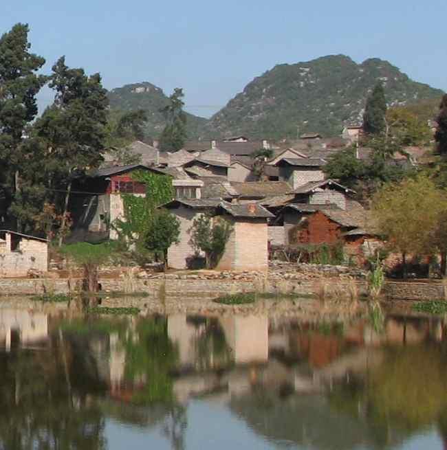 yunnan aldea